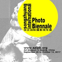 Call for submissions for 2017 International Photo ...