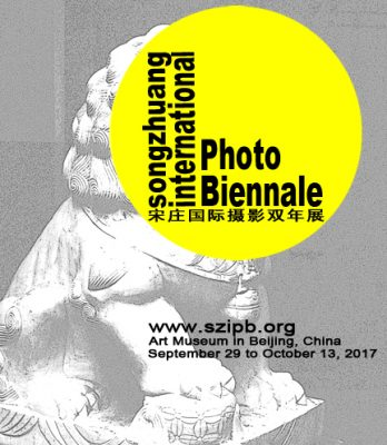 Call for submissions for 2017 International Photo Biennale