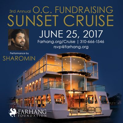 3rd Annual O.C. Fundraisering Sunset Cruise