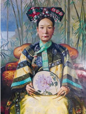 Empress Dowager Cixi: Selections from the Summer P...