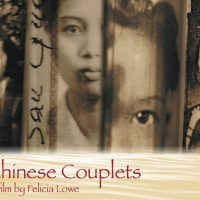 Chinese Couplets - Film Screening and Discussion with Filmmaker