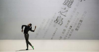 Cloud Gate Dance Theatre of Taiwan: Formosa