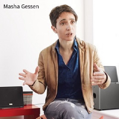 The Witte Lectures - Masha Gessen