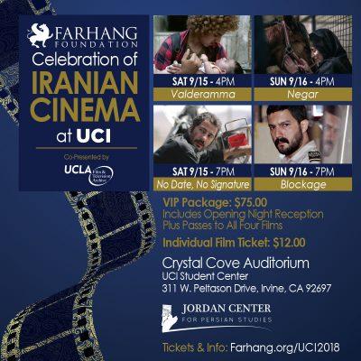 Celebration of Iranian Cinema at UCI