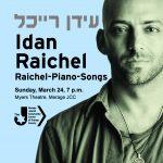 Idan Raichel Piano Songs Concert