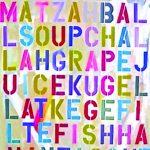Matzo Ball Diaries