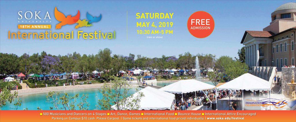 Soka International Festival 4/4-5/4