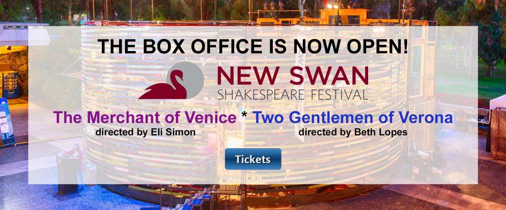 New Swan Shakespeare