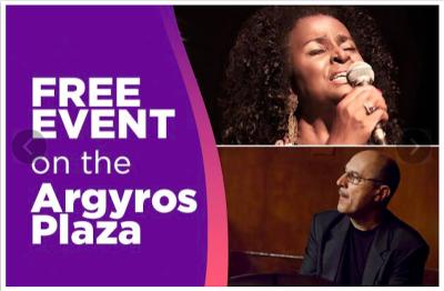 Summer Jazz: The Paul Kreibich Quartet and The Che...