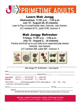 Learn to Play Mah Jongg