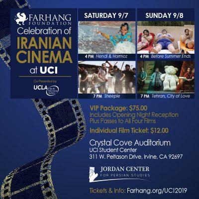 Celebration of Iranian Cinema in Orange County