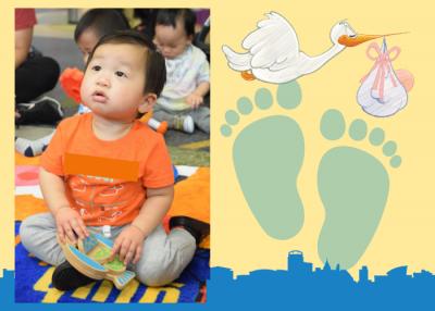 Baby Steps through Pretend City!
