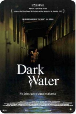 "Frida After Dark: October 2019 - ""Dark Water"""