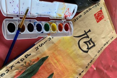 Kidseum Workshops at Bowers: Brush Painting with C...