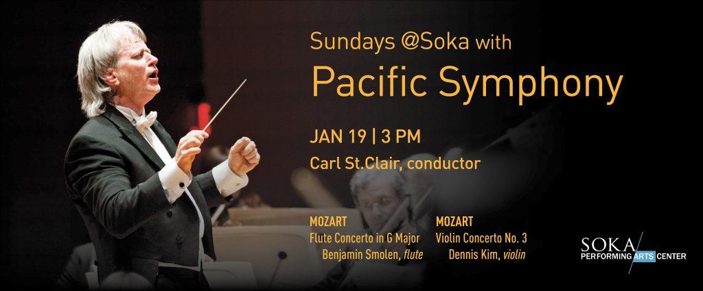 Soka Performing Arts Center 12/8-1/18