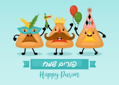 Celebrate Purim