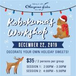 Holiday Sweets Workshop @ Okayama Kobo Anaheim