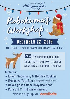 Holiday Sweets Workshop @ Okayama Kobo Anaheim