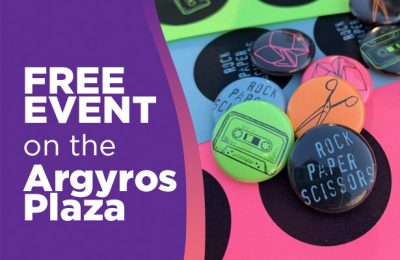 POSTPONED:  Rock, Paper, Scissors: DAMAS @ Argyros Plaza