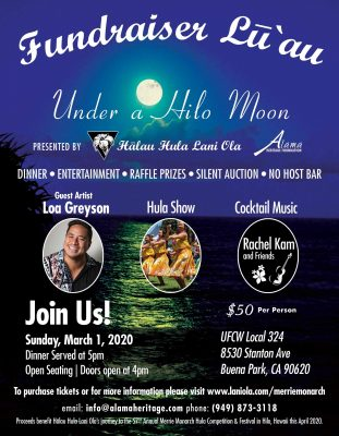 Fundraiser Lu'au Under A Hilo Moon