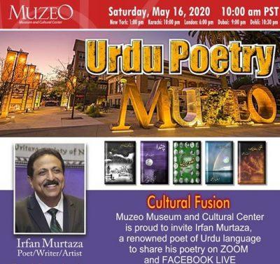 MUZEO Virtual Series:  Urdu Poetry Reading