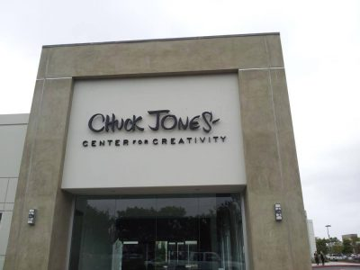 Chuck Jones Center for Creativity