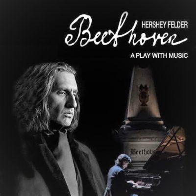 LIVE from Italy... Hershey Felder!