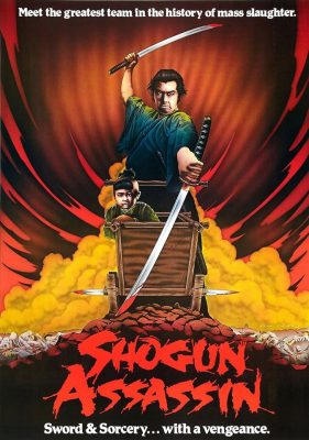 Encore Stream:  SHOGUN ASSASSIN