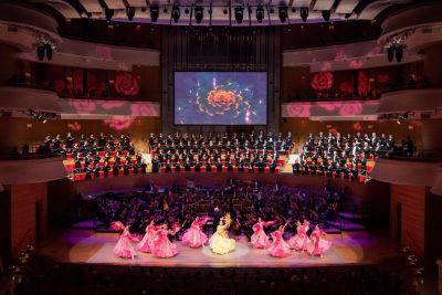Pacific Symphony:  At Home Together