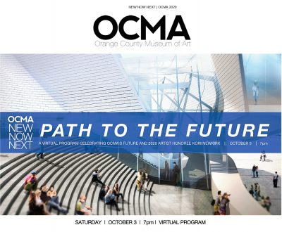 OCMA Virtual Fundraiser:  New Now Next | Path to t...