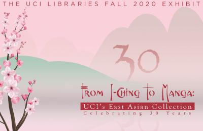 UCI Exhibit: I-Ching to Manga