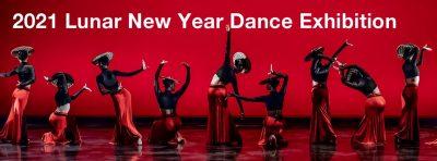 UCI Lunar New Year Dance
