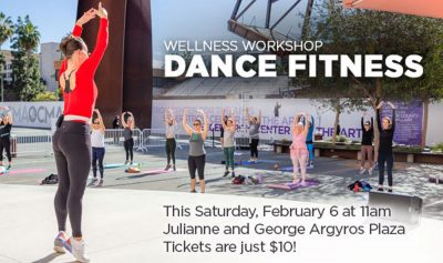 Outdoor Dance Fitness @ Argyros Plaza