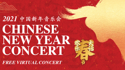 Chinese New Year Concert