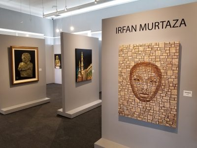 Virtual Tour:  Irfan Murtaza