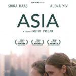 Israeli Film Series:  Asia