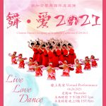 Live Love Dance 2021 by Chinese Dance Company of Southern California