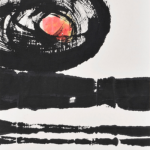 Muzeo:  Traditional & Abstract Calligraphy