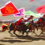 Bowers Museum:  Tibetan Festivals, Textiles & Rituals