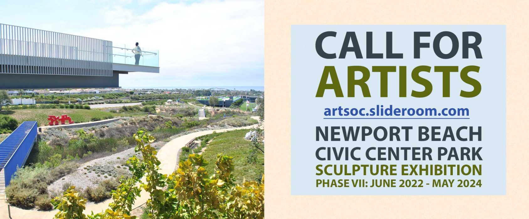 NB Sculpture Exhibition - Phase VII Call