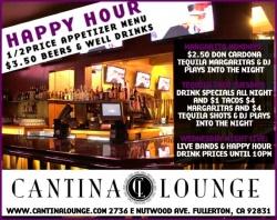 Cantina Lounge