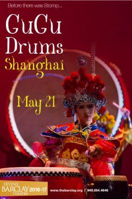 GuGu Drums of Shanghai
