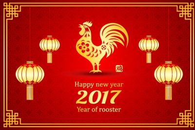Lunar New Year Celebration-Year of the Rooster