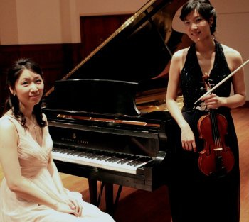 Sunday Musicale: Esther and Joanna Lee