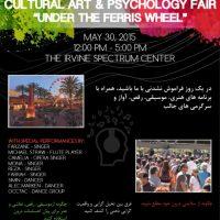 Cultural, Art, & Psychology Fair