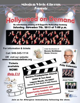 Annual Show, Hollywood on Demand