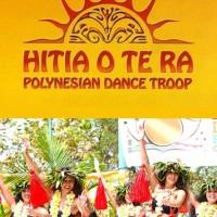 Hitia O Te Ra Polynesian Dancers