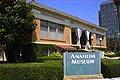 Anaheim Museum