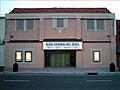 Balboa Performing Arts Theater