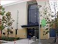 University of California, Irvine - Winifred Smith Hall